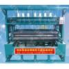 供应:墙体保温板缝纫机