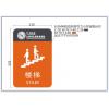 天津市彩色标牌亚克力pvc大幅面丝网印刷