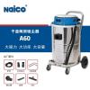 耐柯工业用干湿两用吸尘器 工业吸尘机 吸尘吸水机A60