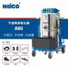 用于车间和工业清洁工业吸尘器 A80干湿两用